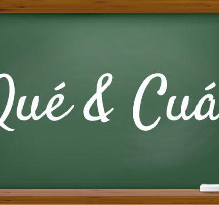 Qué и Cuál в испанском языке